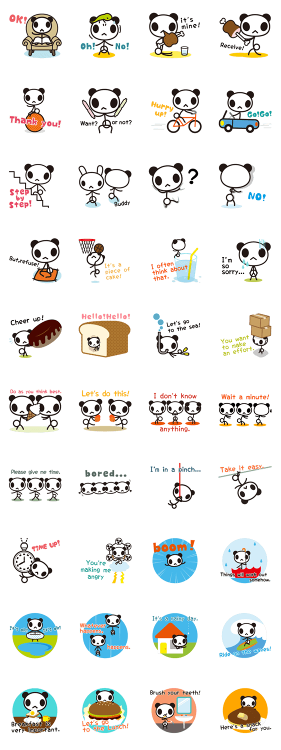 BO-PANDA (English version)
